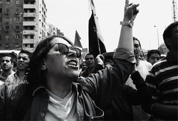 Egypt's Constitution Draft in Depth