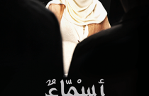 Asmaa – A story of Courage, Faith and Dignity