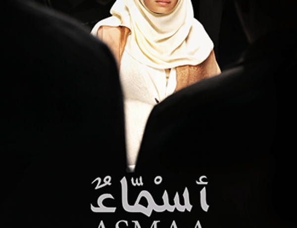 Asmaa – A story of courage, faith and dignity- november 2011