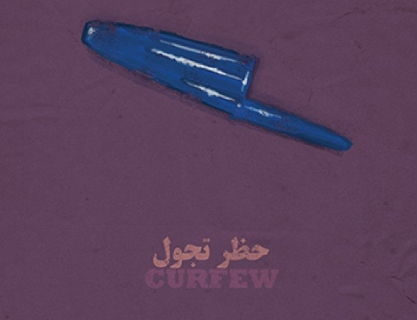 Curfew- jan feb 2012
