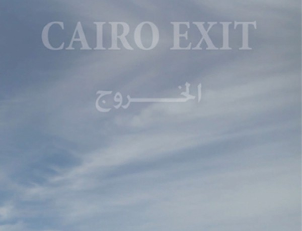 cairo exit – jan 2012