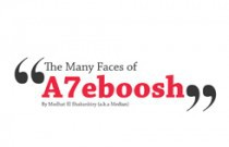 "The Many Faces of ""A7eboosh"""
