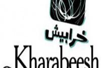 Kharabeesh Cartoons