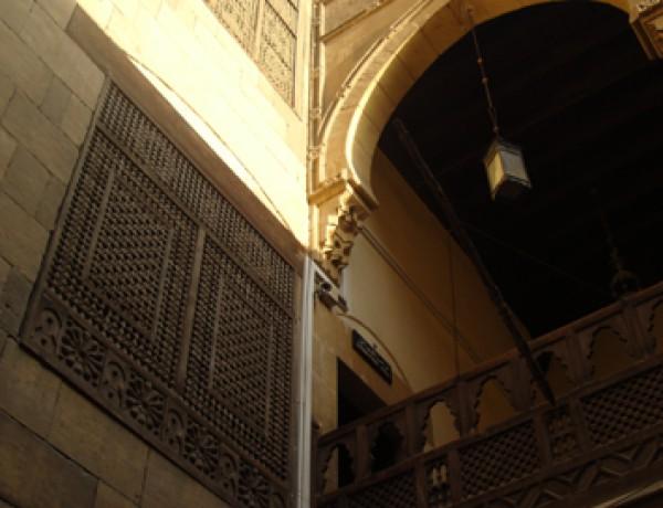 Architectural cairo