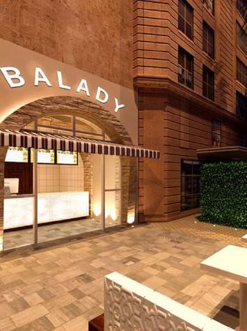 Nothing Beats Balady