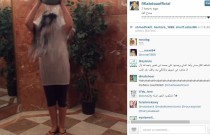 10 Ice Bucket Challenge Videos you Shouldn't Miss