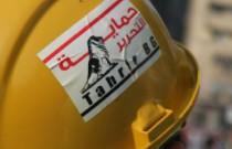 Tahrir Bodyguards – Hands Off!