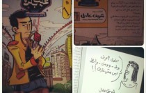 Paving the Way for Egyptian Cartoonists
