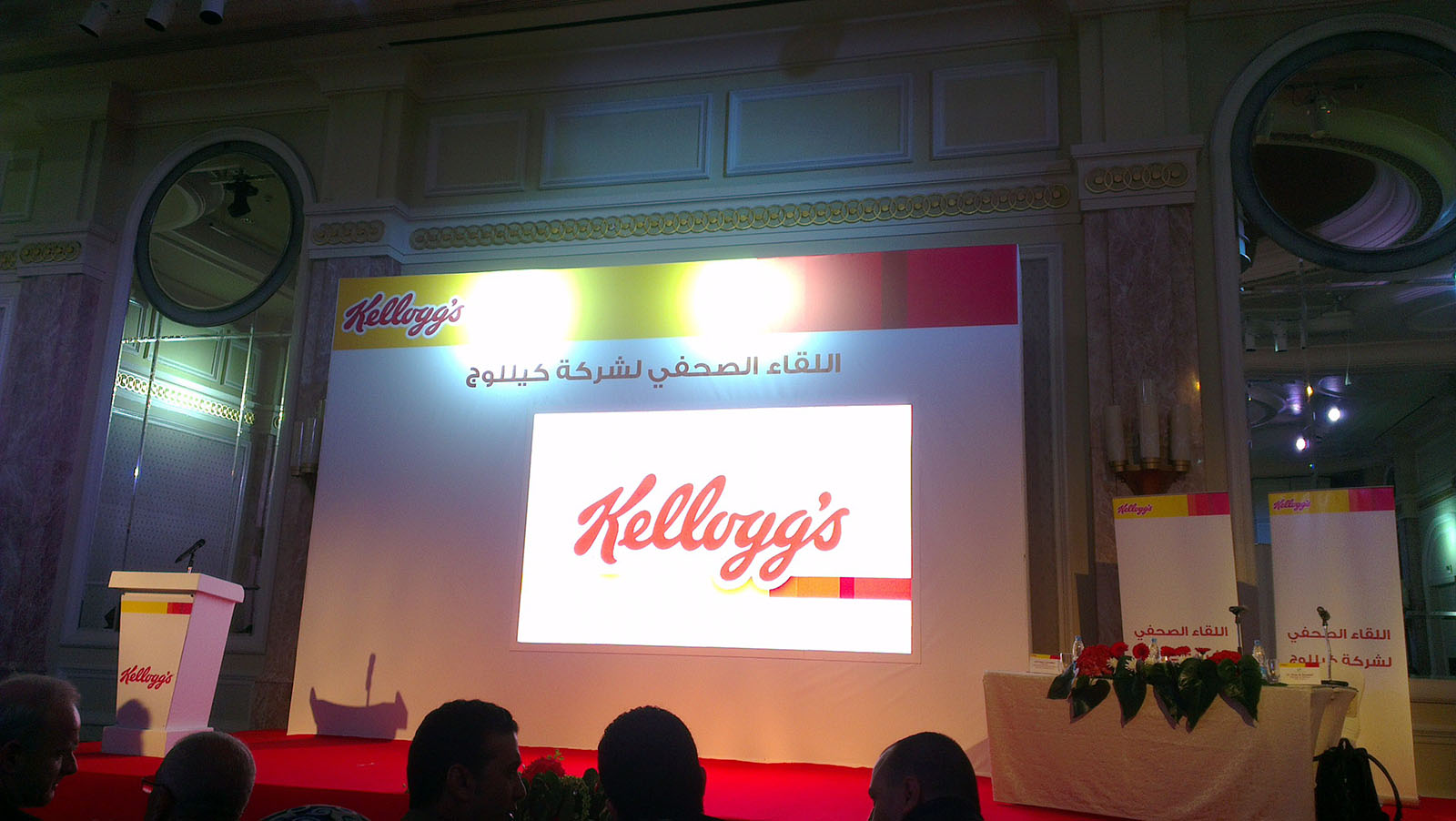 The Truth behind Kellogg Buying Bisco Misr Shares
