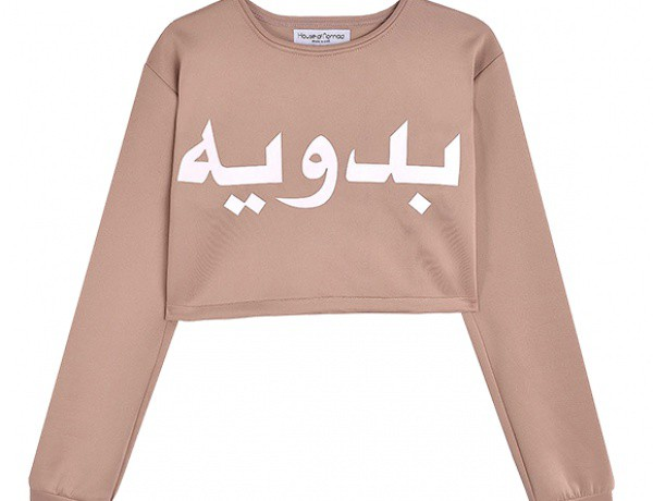 Going back to basics with this House of Nomad crop sweater