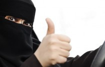 Hope at Last for Saudi Female Drivers!