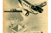 Travel back in Time: Vacationing in the 20th Century!