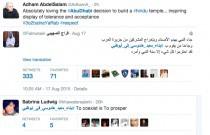 Hindu Temple in Abu Dhabi Starts Twitter Flame War