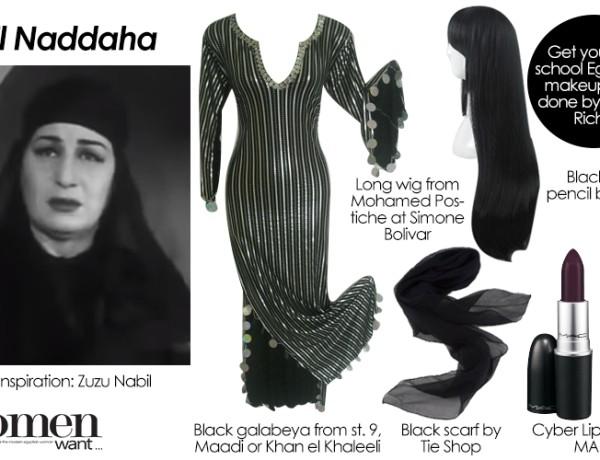 El Naddaha