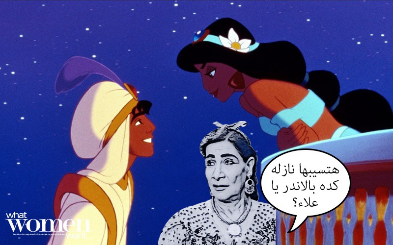 If Disney Princesses were Judged by Egyptians