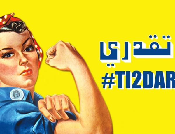 Ti2dary