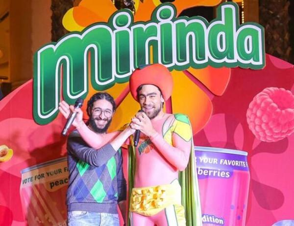 Miranda 1