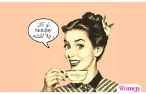 Are You an Anti-Sunday Like Us?