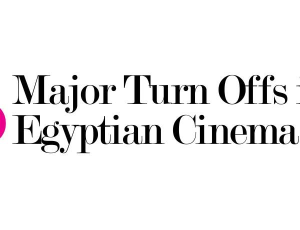 Turn offs