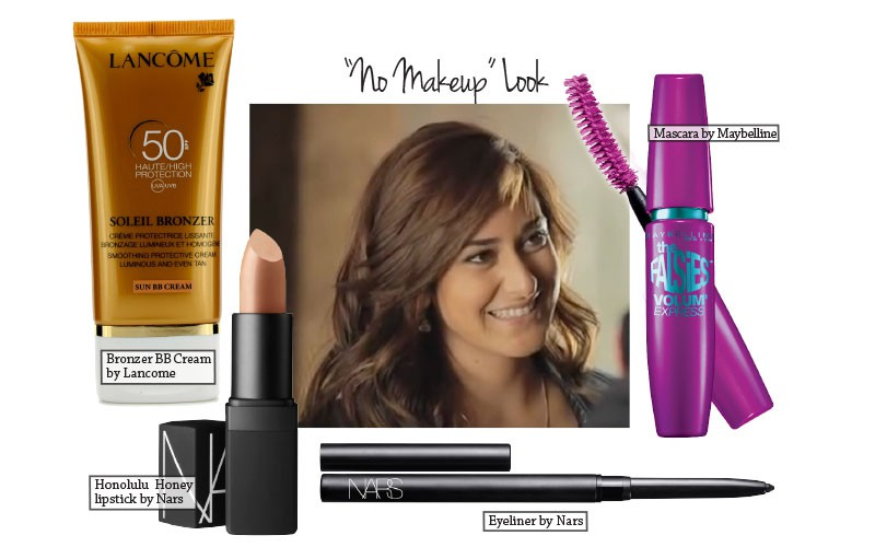 Get the look amina khalil 3