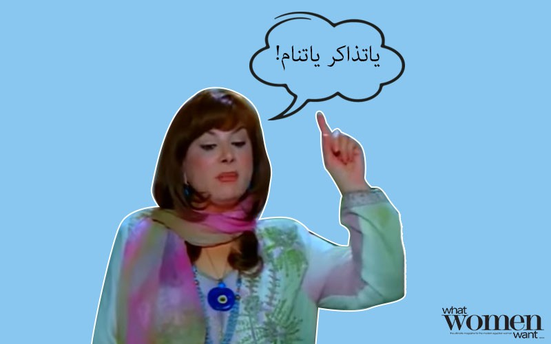 10 Famous Sayings of an Egyptian Mom!