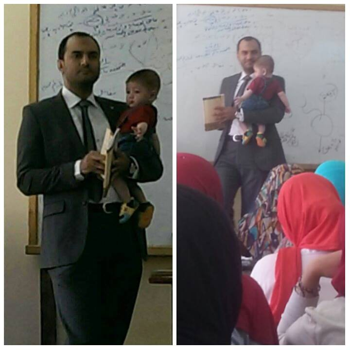 Banha University Professor carries his Student's Child during his Lecture!
