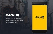Maznoq! The App that will Find the Nearest Public Toilet for you!