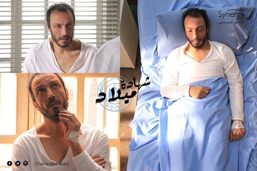 Tarek Lotfy Loses 18kg in Less than 3 Months for a Role!