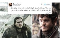 10 Epic Arab Reactions to Battle of the Bastards!