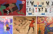 5 Artists who Beautifully Empower Women!