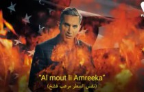 Bassem Youssef's New Video Fights Xenophobia in the most Hilarious Way!