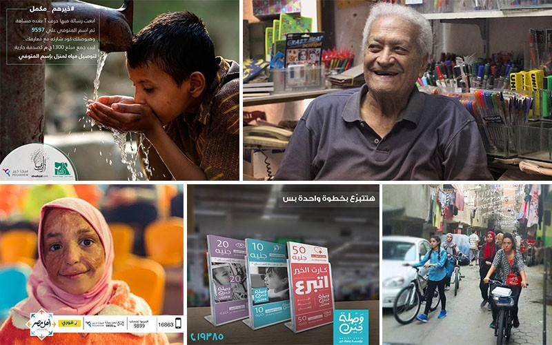 5 Creative Charity Initiatives we Love!