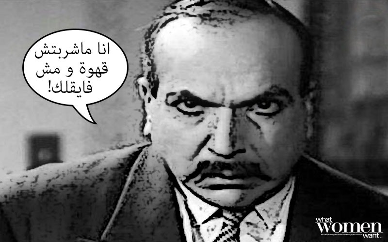 7 Excuses Egyptians Use To Be Obnoxious at Work in Ramadan!