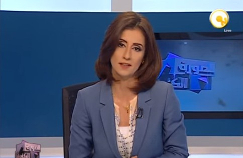 Lilian Daoud Deported Last Night After the End of her Contract with ONTV
