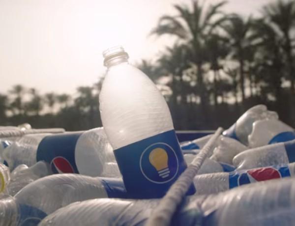 Pepsi Featured
