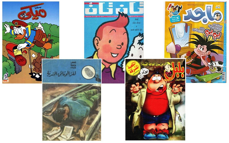 Mickey and Tintin, Classics that were Summer Must Haves for Every 90's Kid!