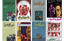 Bringing Literature to Life! 7 Movies and Series Based on Naguib Mahfouz's Work!