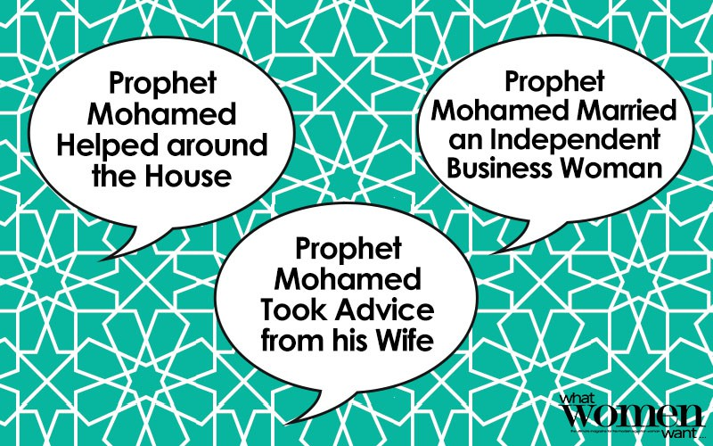 5 Feminist Acts the Prophet (PBUH) did that Most Egyptian Men would be too Scared to do