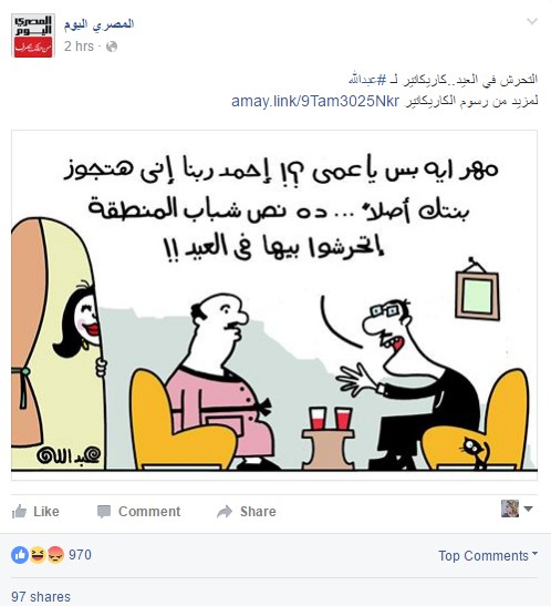 Scandal; El Masry El Youm Publishes Victim-Blaming Caricature!