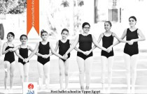 Alwanat: The First Ballet School In Upper Egypt!