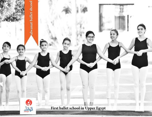 Ballet School Upper Egypt