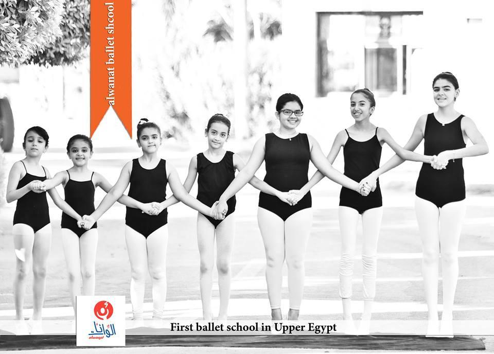 Alwanat: The First Ballet School In Upper Egypt!