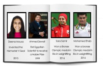 Egypt's Olympic Medalists; A Great Example of our Nation's Lack of Support