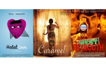 6 Lebanese Films you Must See this Summer!