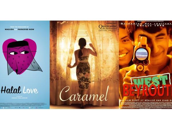 lebanese movies