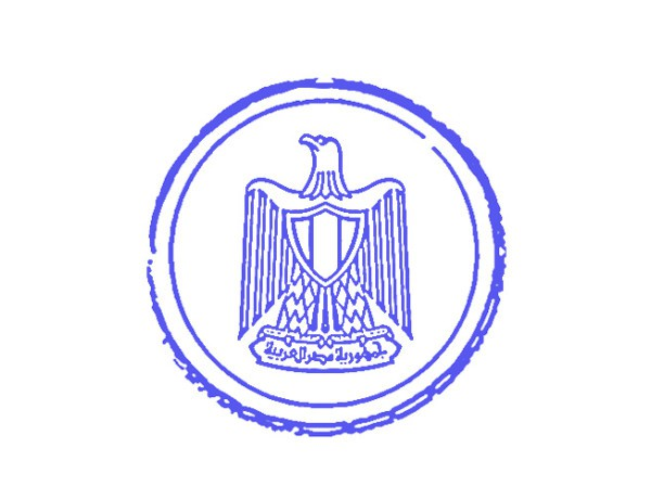 Egyptian Stamp