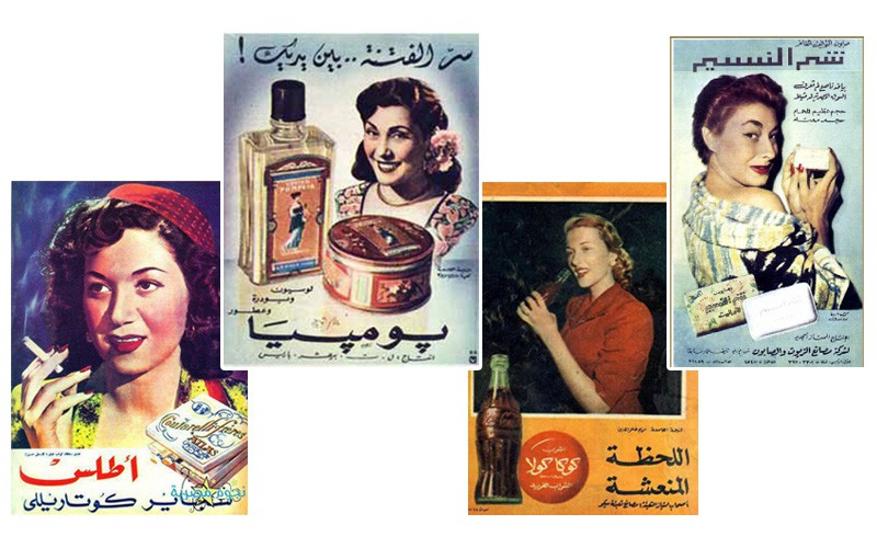 Weren't Vintage Egyptian Ads just Fabulous?