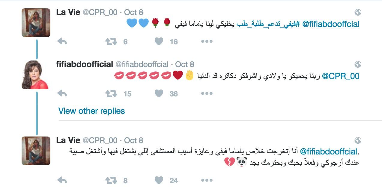 screen-shot-2016-10-10-at-7-09-40-am