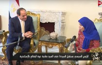 President Sisi's meeting with striving Mona ignores the struggles of thousands of other Egyptian women!