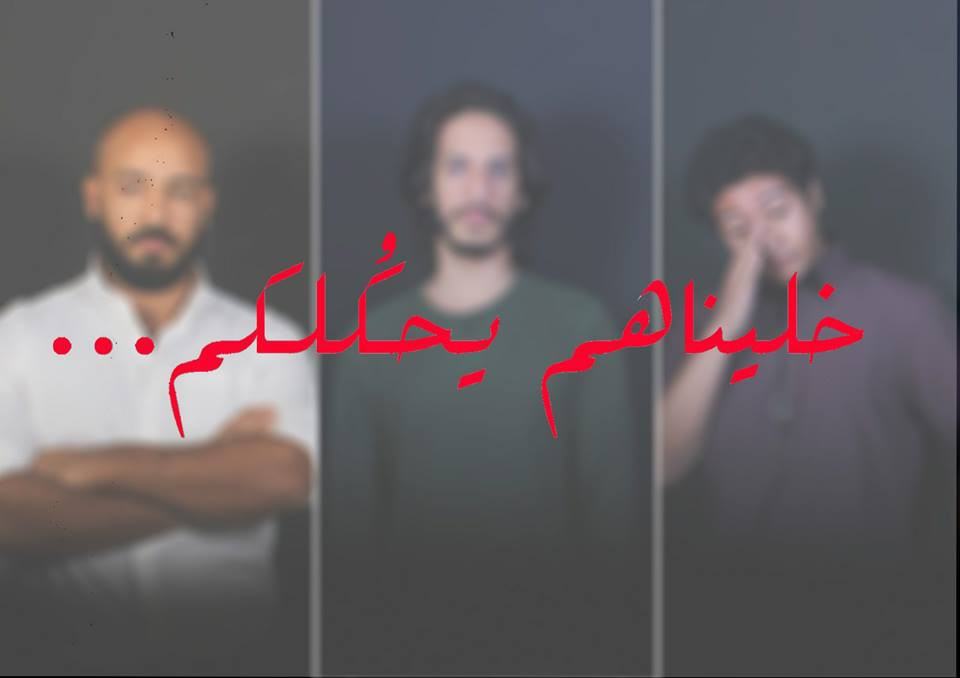 'Malaksh Feha': An anti-harassment campaign targeting passive men and breaking stereotypes
